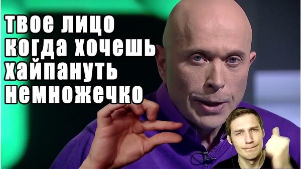 Дружко хайпанём мемы (17)