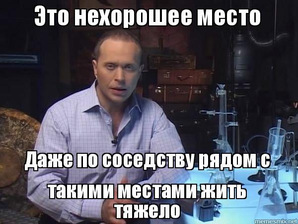 Дружко хайпанём мемы (19)
