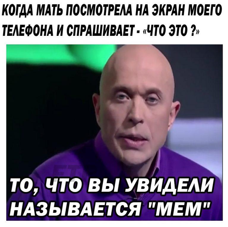 Дружко хайпанём мемы (2)