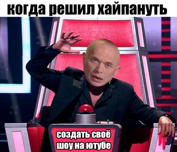 Дружко хайпанём мемы (21)