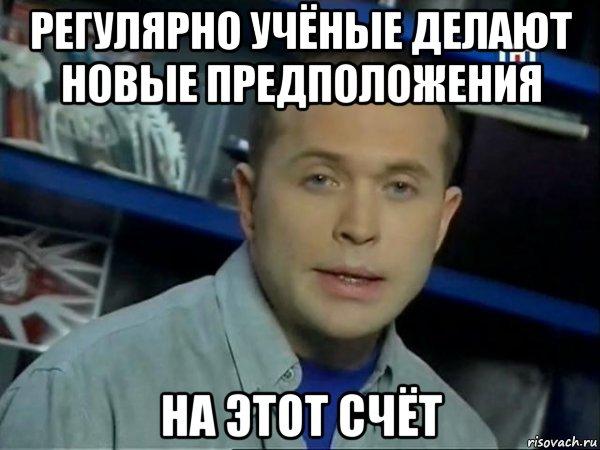 Дружко хайпанём мемы (3)