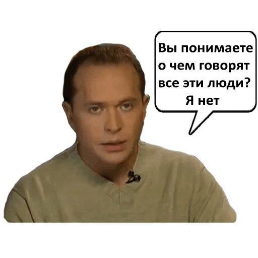 Дружко хайпанём мемы (5)