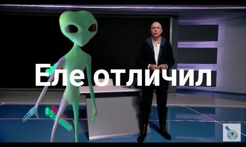 Дружко хайпанём мемы (6)