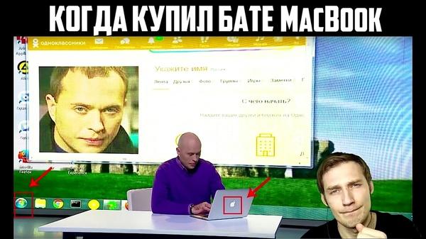 Дружко хайпанём мемы (7)