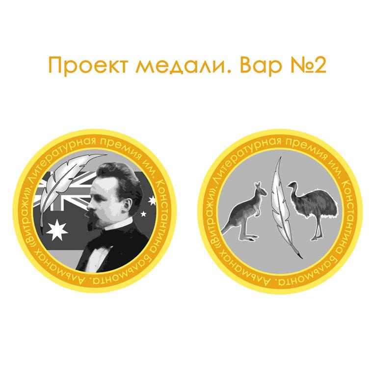 идеи для медалей фото (4)