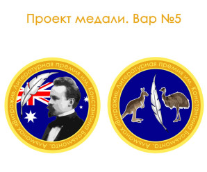Дизайн медали — примеры, варианты.