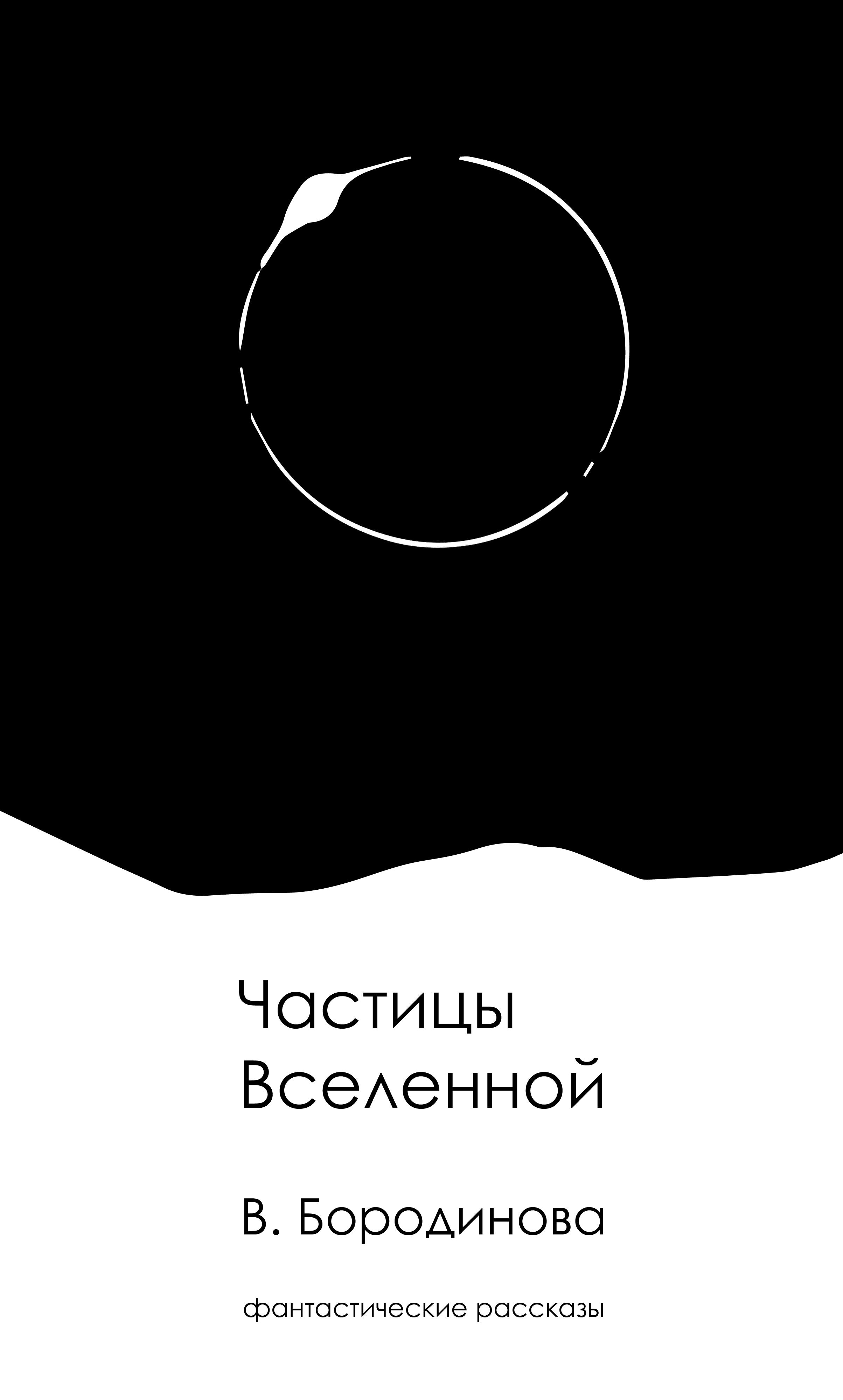обложка4 copy