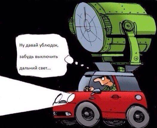 День водителя шутки и смешные картинки (9)