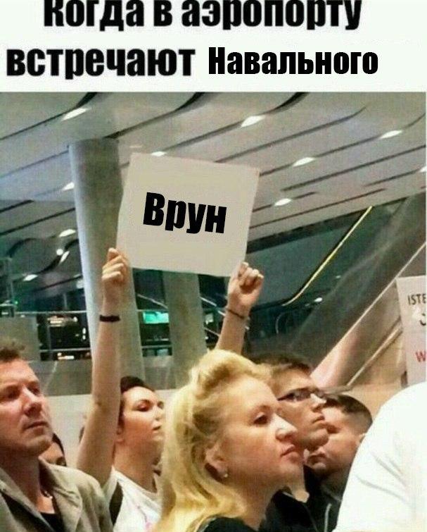 Мемы Усманов (3)