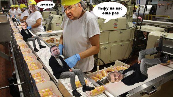 Мемы Усманов (6)