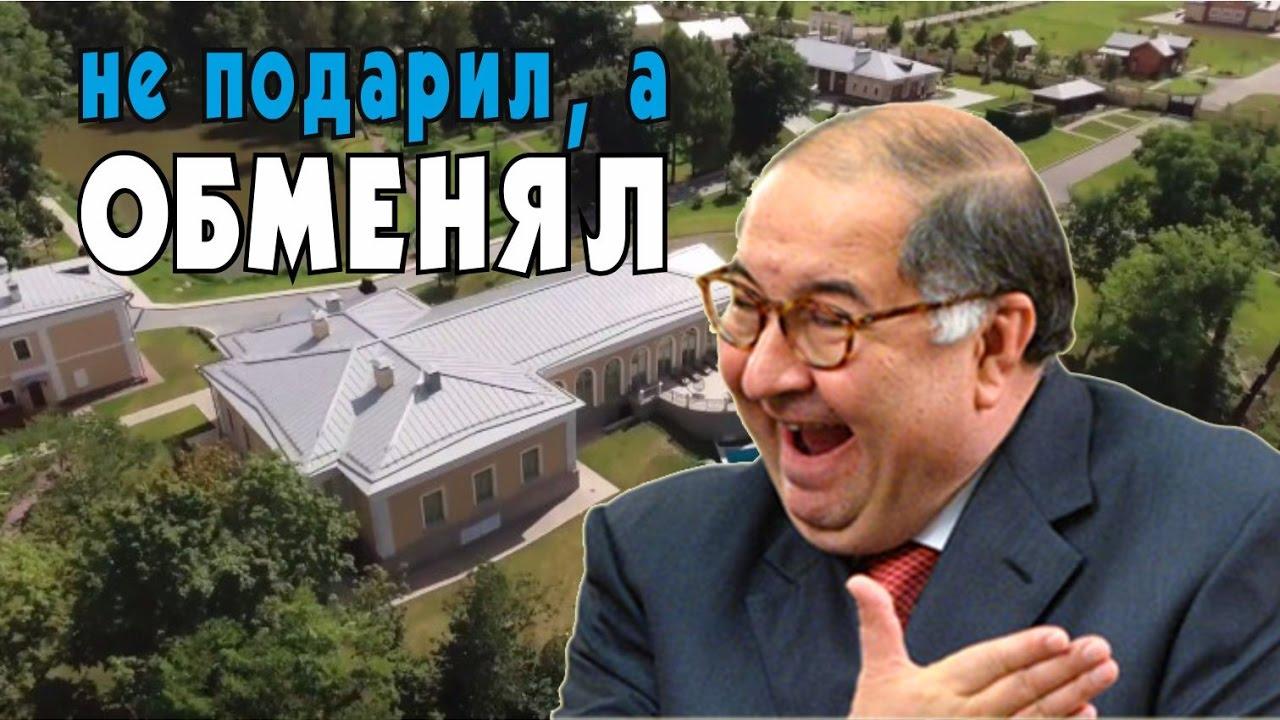 Мемы Усманов (7)