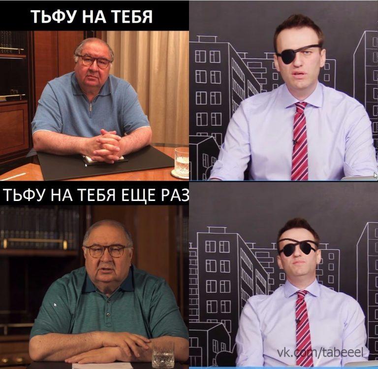 Мемы Усманов (8)