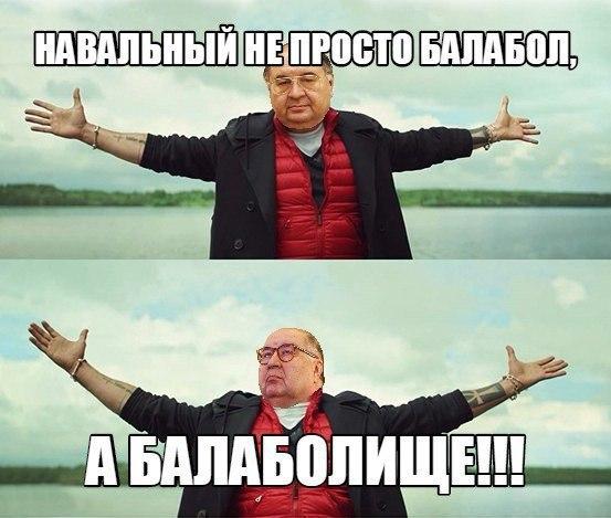 Мемы Усманов (9)