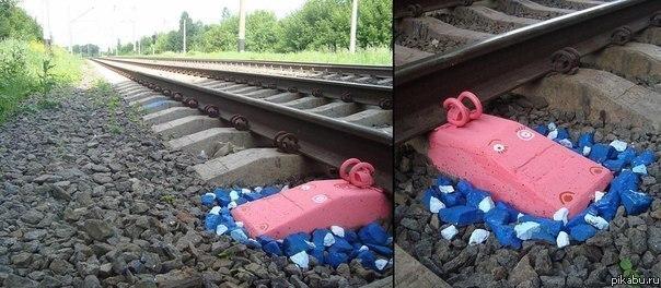 день железной дороги приколы (1)