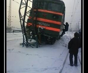 День железнодорожника — смешные картинки и поздравления