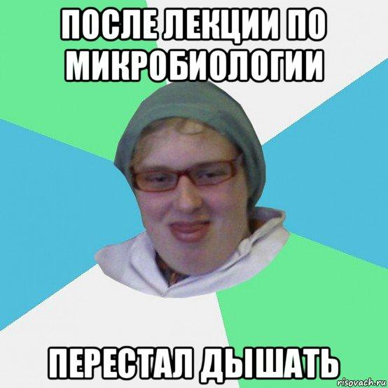 день студента мемы и приколы (10)