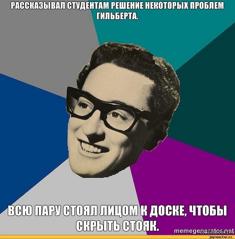 день студента мемы и приколы (4)