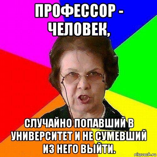 день студента мемы и приколы (7)