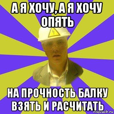 день студента мемы и приколы (9)