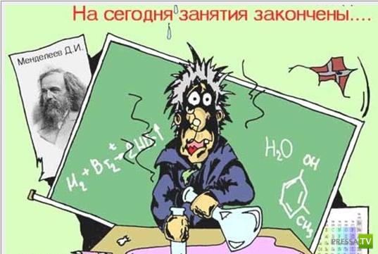 день учителя прикол (1)