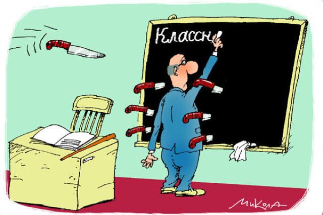 день учителя прикол (10)