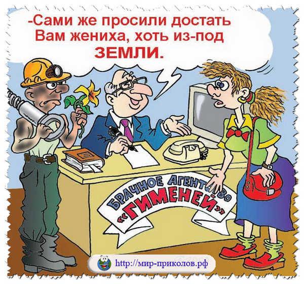 день шахтера приколы и мемы (1)