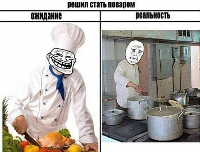 приколы на день повара (10)