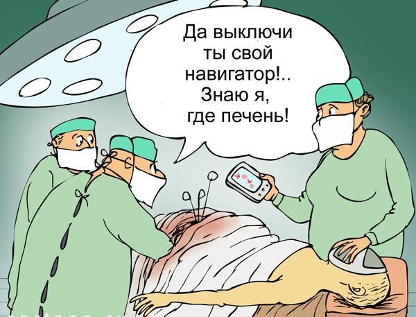 приколы про врачей и медицину (5)
