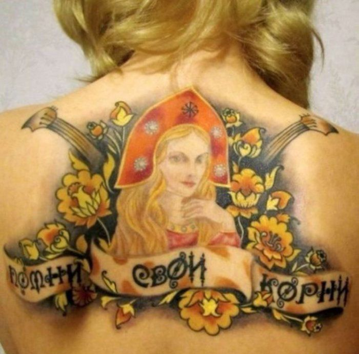 Чисто русские тату фотографии готовых татуировок (17)