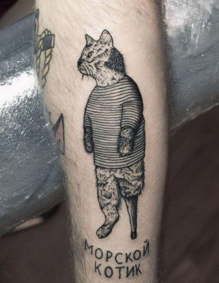 Чисто русские тату фотографии готовых татуировок (2)