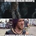 Спойлеры игры престолов 8 сезон!!!