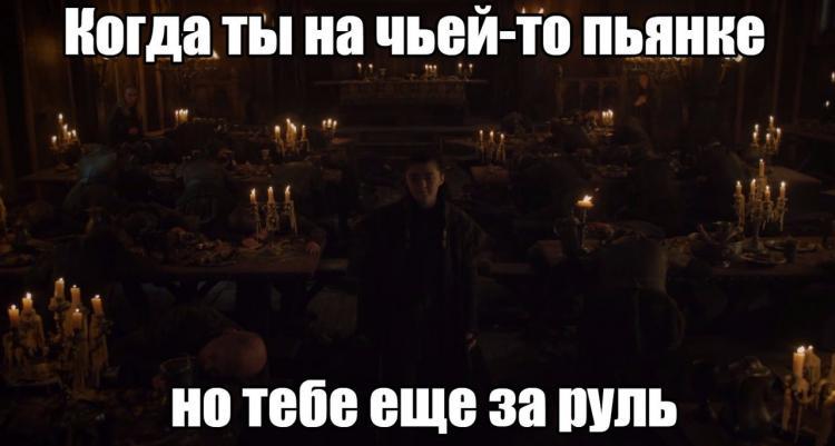 игра престолов приколы про 7 сезон (21)