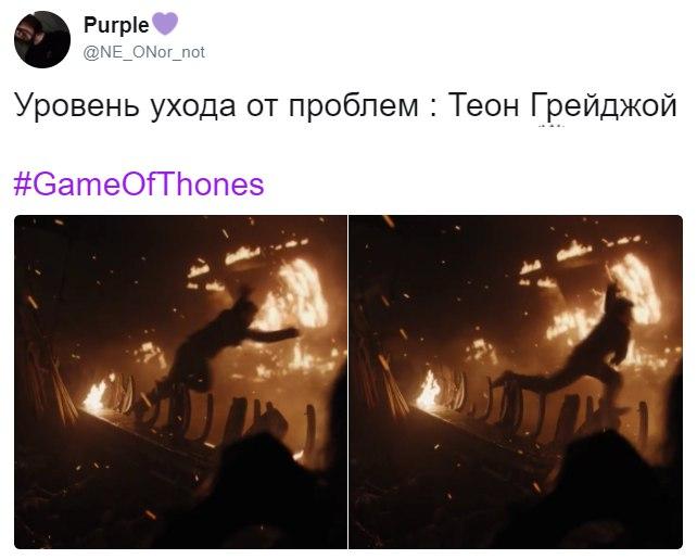 игра престолов приколы про 7 сезон (4)
