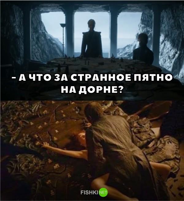 игра престолов 7 сезон приколы (5)