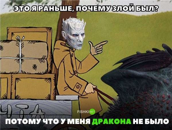 игра престолов 7 сезон приколы (9)
