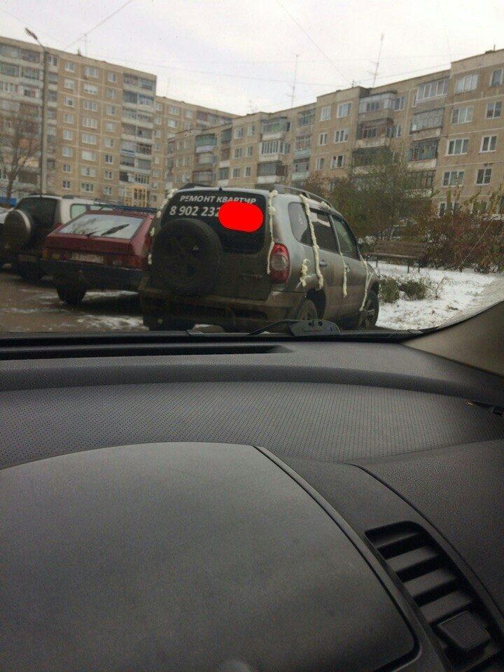 как мстят автомобилистам фото (15)