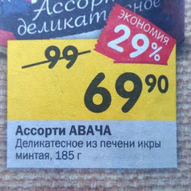 Приколы из магазинов и супермаркетов (13)