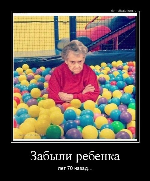 ржач до слез приколы картинки (10)