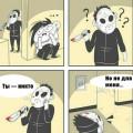 Мем маньяк с ножом и жертва