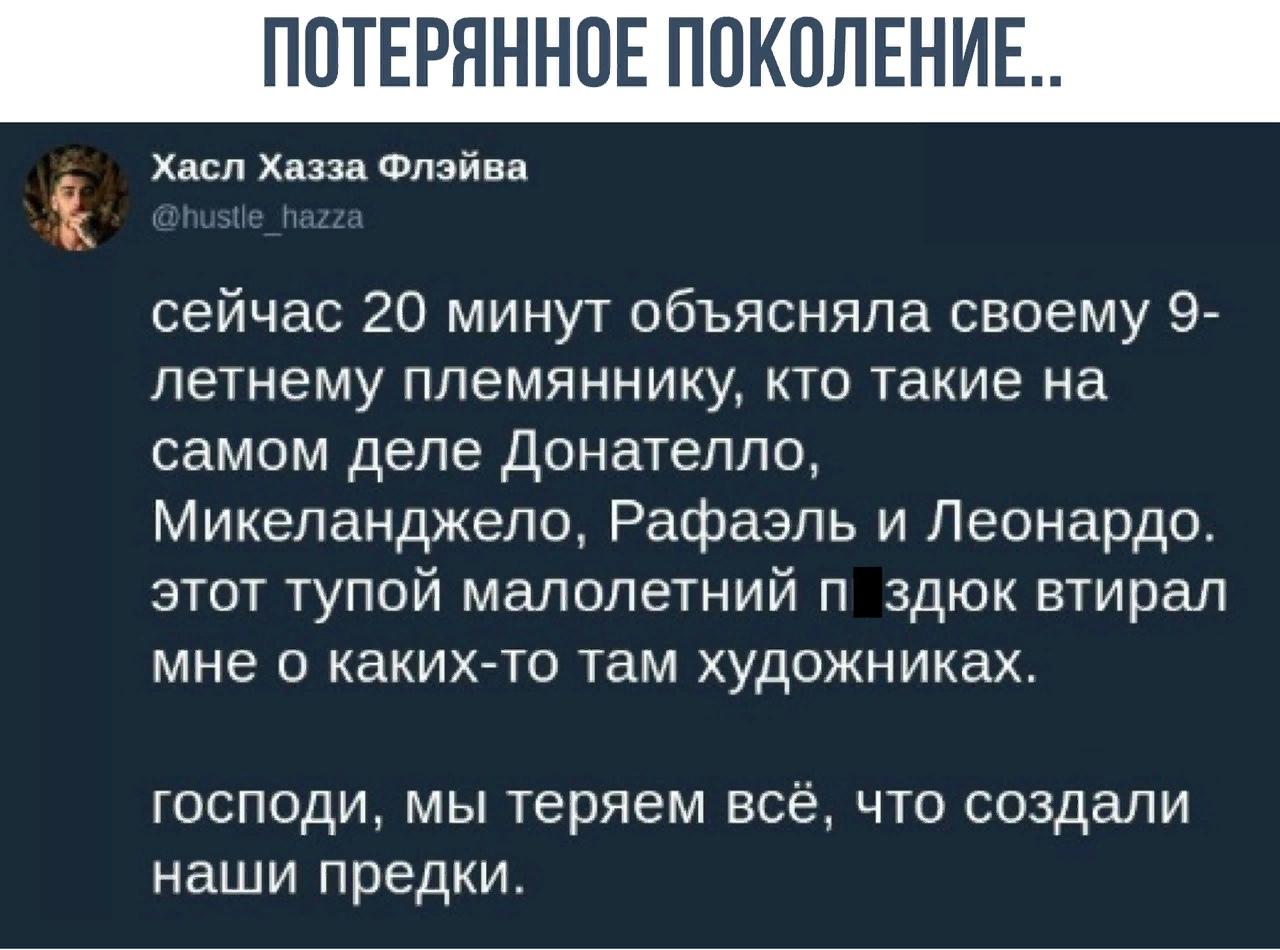 не баяны мемы (13)