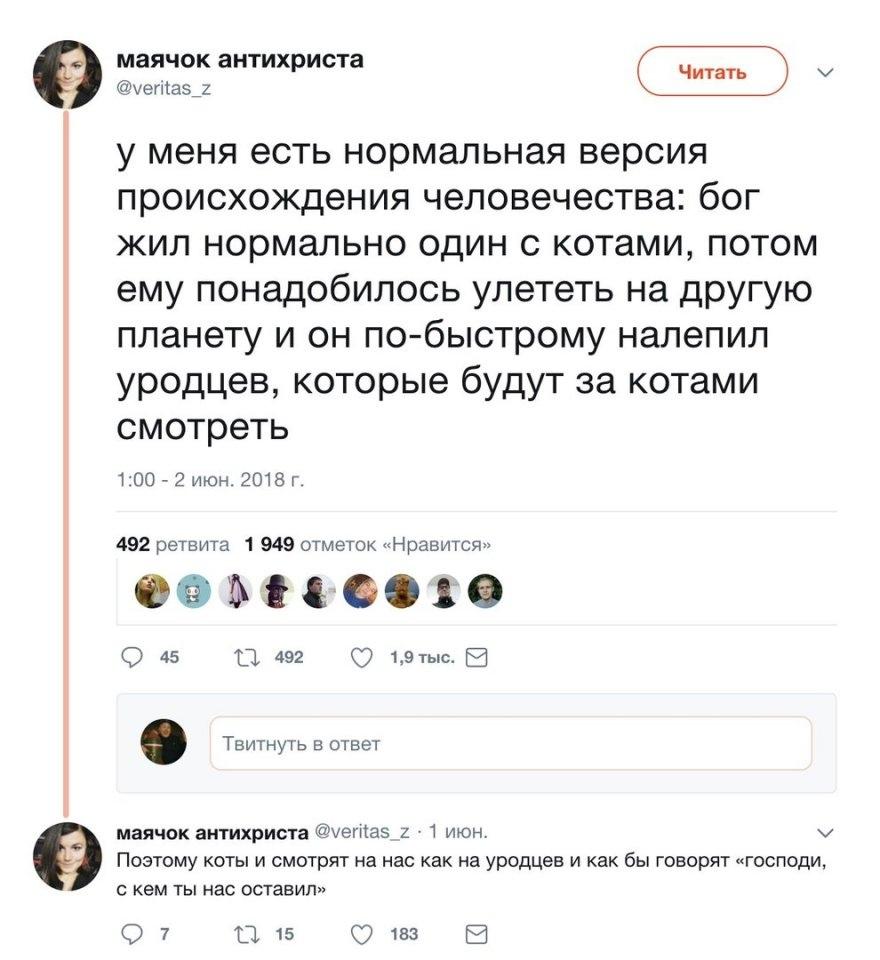 не баяны мемы (14)