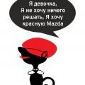 7 Каблучков. 55 интересных фильмов для маленьких девочек