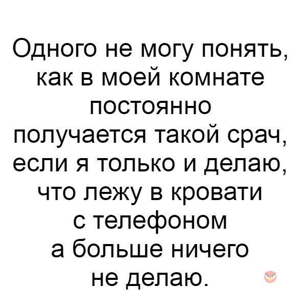 не баяны мемы (17)
