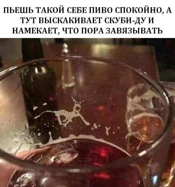 не баяны мемы (20)