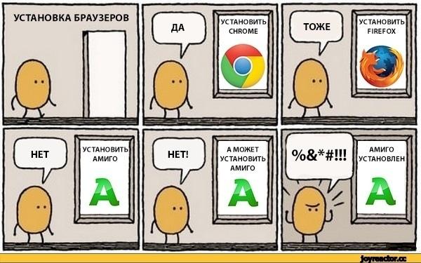 свежие приколы в Вконтакте (1)