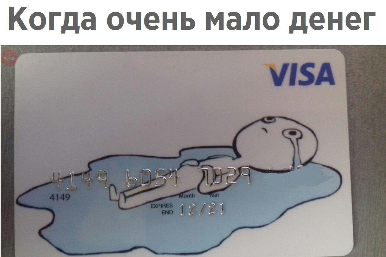 свежие приколы в Вконтакте (10)