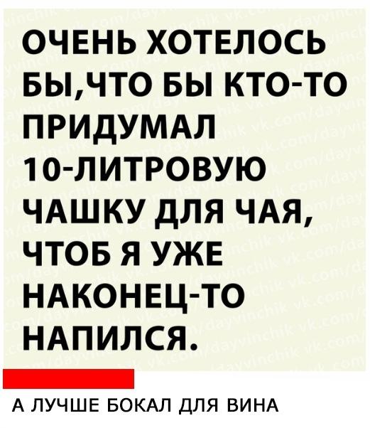 свежие приколы в Вконтакте (12)