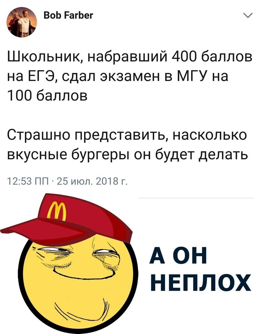 свежие приколы в Вконтакте (15)