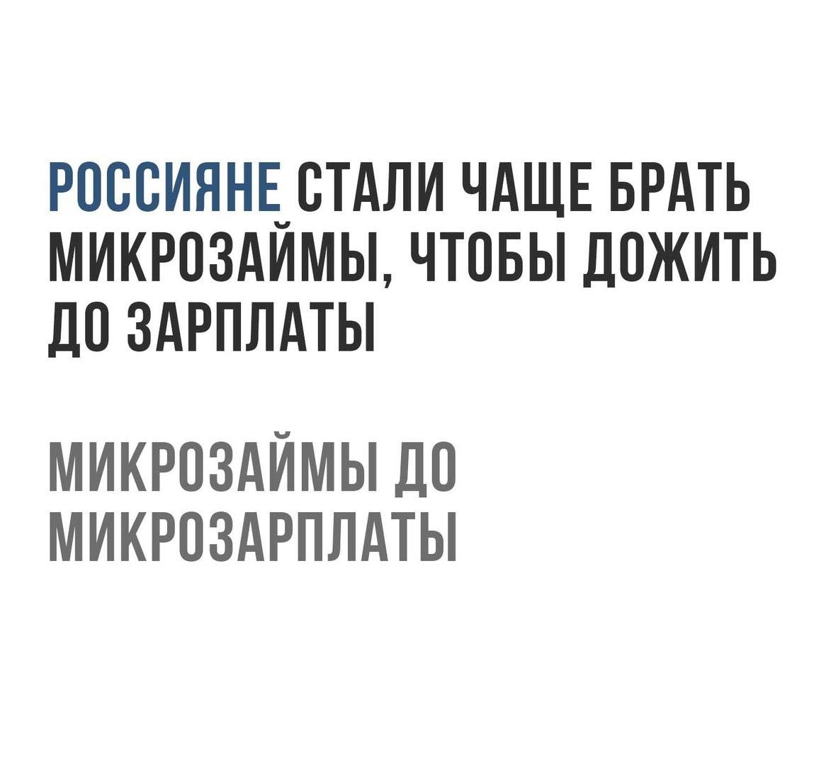 свежие приколы в Вконтакте (16)