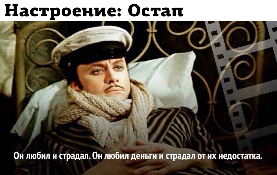 свежие приколы в Вконтакте (17)